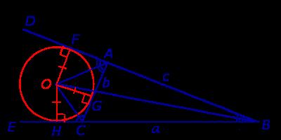 На рисунке изображена окружность с центром o прямые ca и cb
