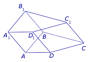 Наклонная четырехугольная призма
