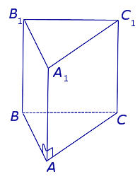Прямая треугольная призма